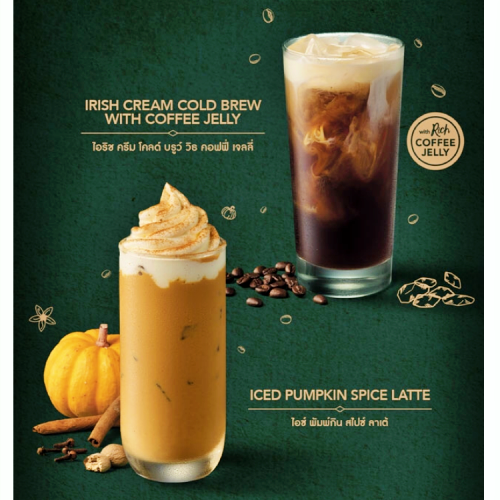 starbucks-thai-psl-menu-fall-autumn-pumpkin-spice-latte-price-cold-brew-white-girl-meme