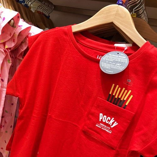 uniqlo-thailand-pocky-baby-kids-toddler-review-online-store-click-collect-delivery-branch