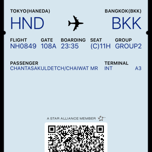 ana-business-class-staggered-review-iphone-11-pro-787-9-tokyo-haneda-apple-pay-wallet