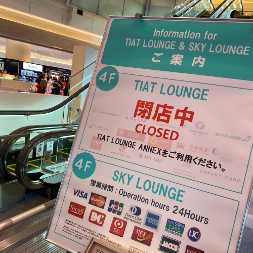 ana-business-class-staggered-review-iphone-11-pro-787-9-tokyo-haneda-lounge-jcb