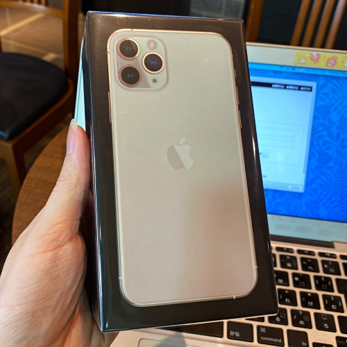 apple-store-marunouchi-tokyo-station-review-iphone-11-pro-max-unlocked-simfree-how-to-buy-cheapest-tax-refund-mac-unbox