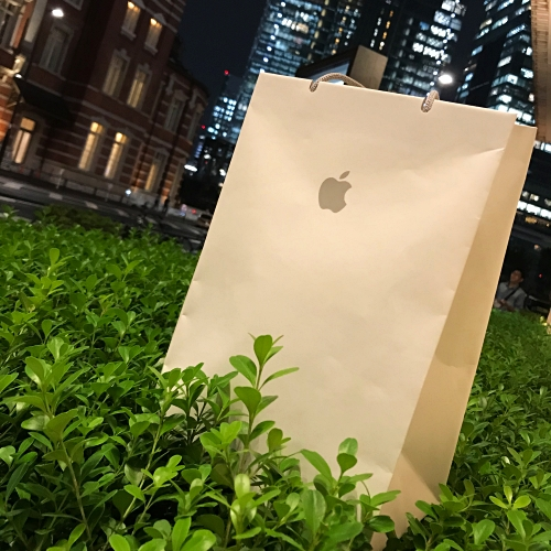 apple-store-marunouchi-tokyo-station-review-iphone-11-pro-max-unlocked-simfree-how-to-buy-cheapest-tax-refund-paper-bag