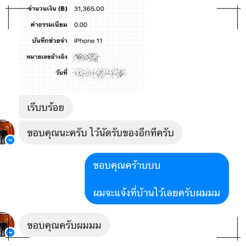 sale-cheapest-iphone-11-pro-max-simfree-unlocked-japan-apple-store-vs-thai-marunouchi-review